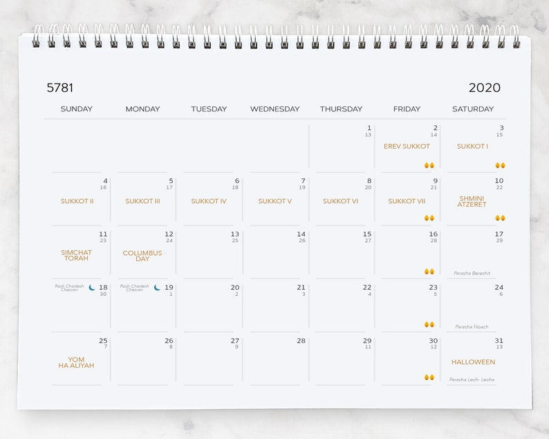 2021 Horizontal Jewish Printable Calendar Jewish holidays ...