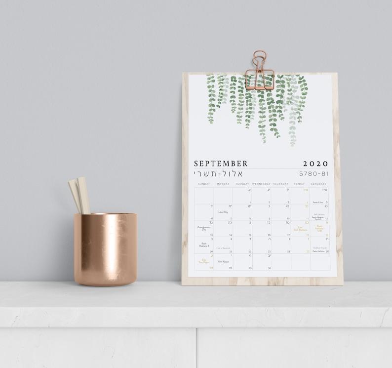 2021 Minimalist Modern Jewish Printable Calendar Jewish   Etsy