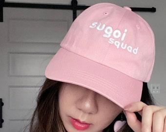 Sugoi Squad Pink Dad Hat- Kawaii Otaku - Made To Order - FairyFlux