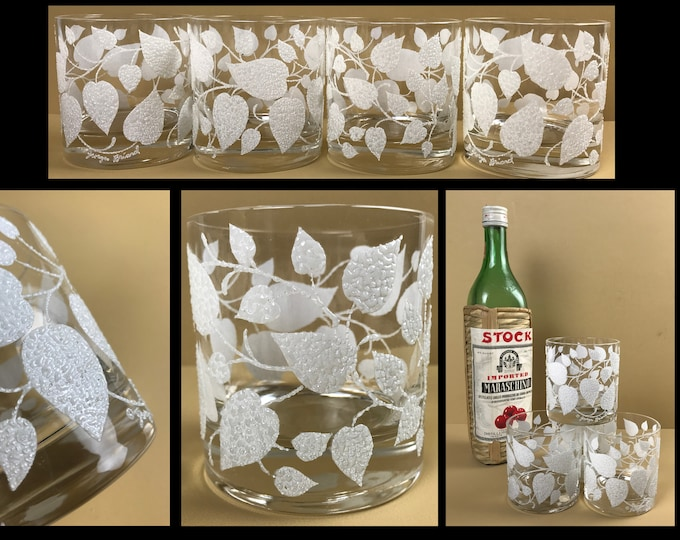 4 Rare Mid-Century George Briard Double Old Fashion Rocks Glasses w/ White Textured Dew Leaf Design - Vintage MCM Lowball Whiskey Tumblers