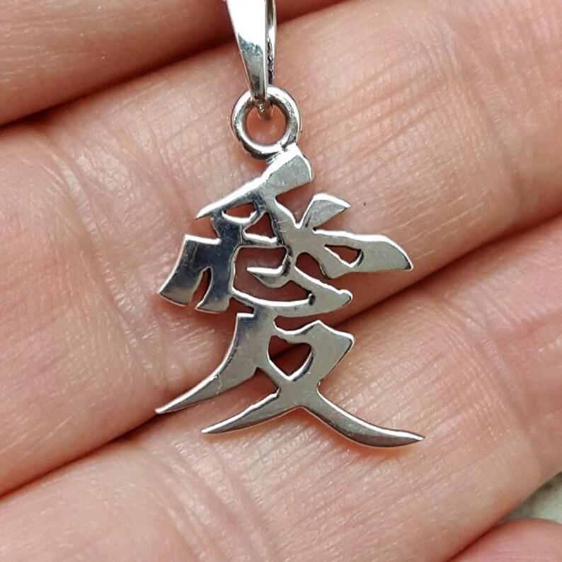 29d755bf0982e Love necklace. Sterling silver Kanji character necklace. Love pendant.  Kanji necklace. Chinese symbol necklace. Tattoo necklace.