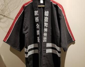 Vintage Japanese Fireman's Jacket Hanten size XL