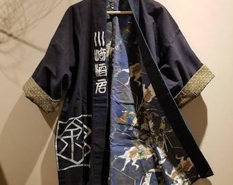 Vintage Aizome Indigo Kawasaki Sake Company Reversible Hanten Jacket