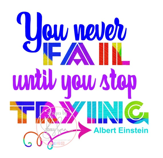 You never fail until you stop trying | Digital | Clipart | Poster | Bulletin Board