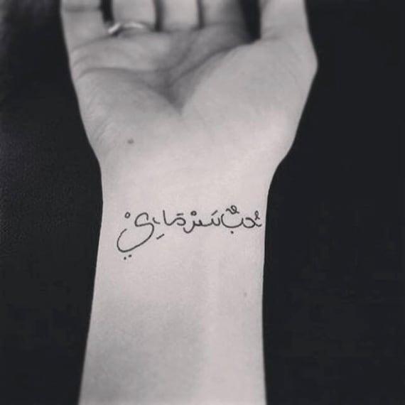 tatouage temporaire lamour éternel calligraphie arabe | etsy