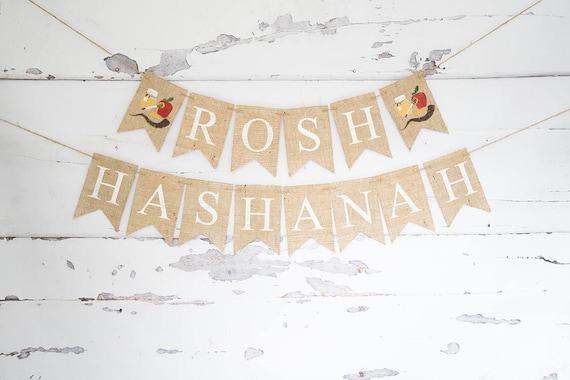 Rosh Hashanah Jewish New Year Decorations Party Banner