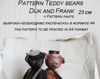 Pattern Teddy bears Dijk and Frank, 23 cm , 9in