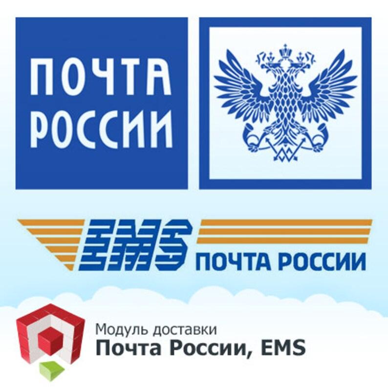Веселые картинки почта россии, картинки гифы
