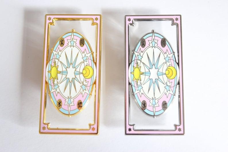 CardCaptor Sakura CCS Clear Card Enamel Pin image 0