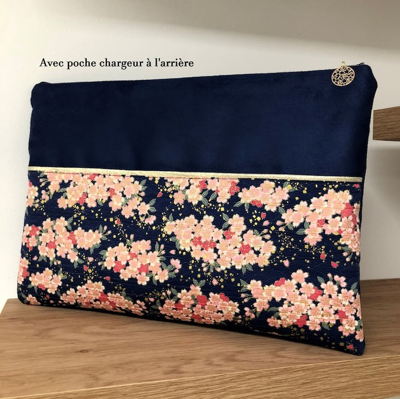 Navy blue and gold computer pouch with charger pocket / image 0