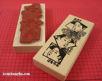 Geisha Border Stamp / Invoke Arts Collage Rubber Stamps