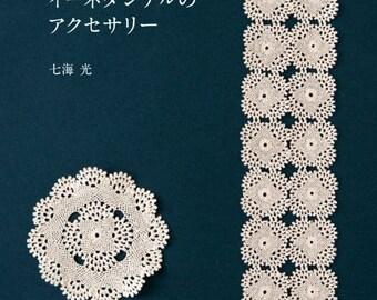 coolcraftbook