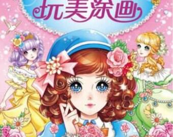 Little Princess Coloring Book
