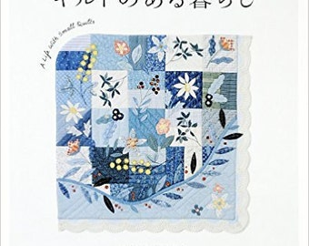 Life with a quilt by masako wakayama - japanese book