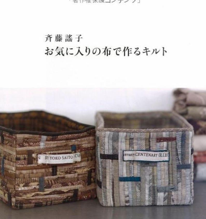 Quilt made with Saito Yoko/'s favorite cloth