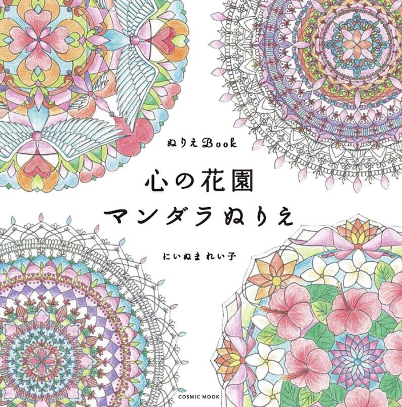 Mandala Kleurplaten Boek.Bloemen Mandala Kleurplaat Japans Boek Kleurplaten Etsy