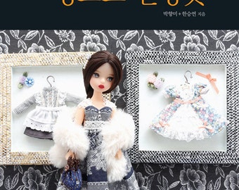 11.5 inch Doll cloth making for beginners - Korean craft book