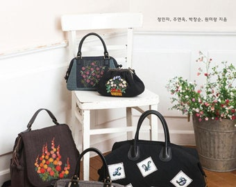 Embroidery bag and accesorries DIY by Quilt - Korean quilt tutorial and pattern book