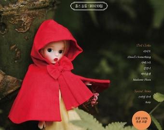 Doll's Salon fairy tale - korean doll coordinate pattern book