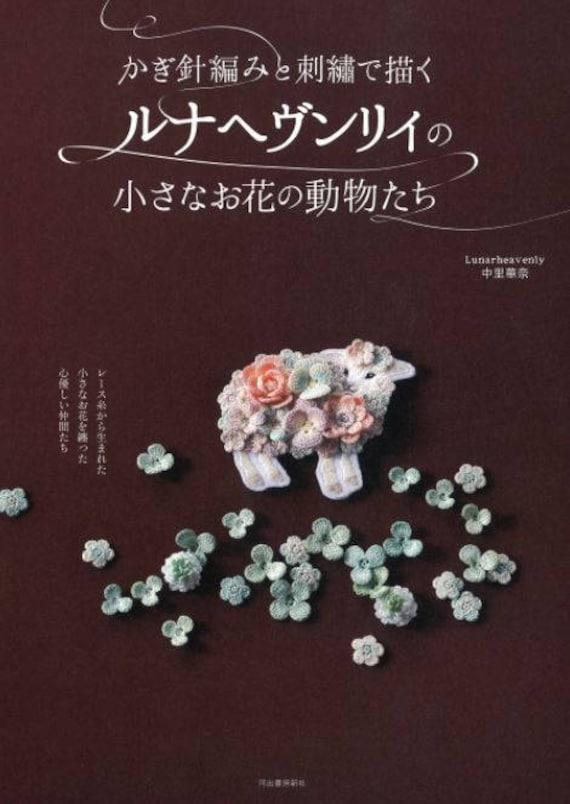 Neues Buch Kleine Blume Tiere Zeichnung Häkeln Mit Stickerei Etsy