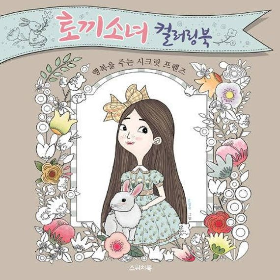 Bunny Girl Coloring Book Korean
