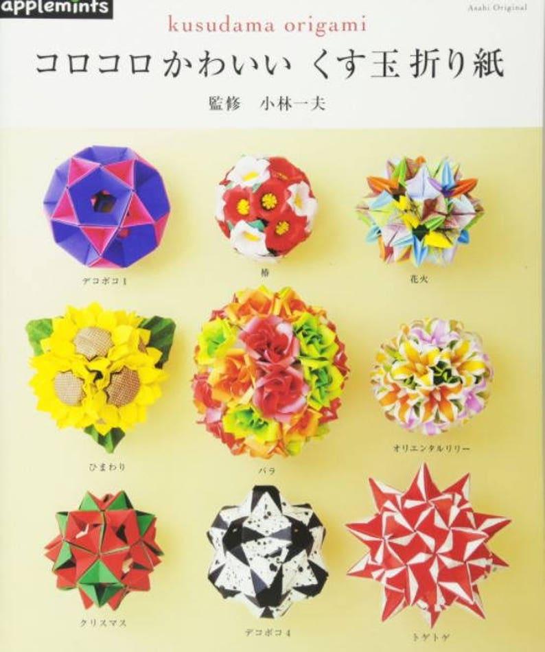 Japonais Tutoriel Origami Livre Origami Origami Livre
