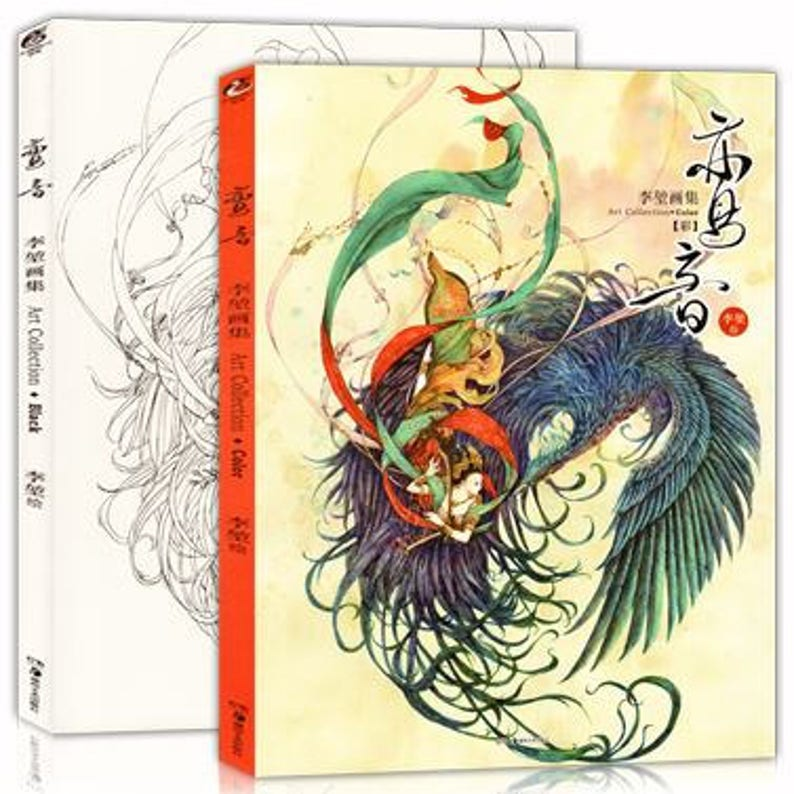 Birds Voice  Chinese art collection book black and color image 0