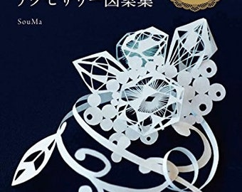 Three-dimensional cutting artist SouMa's jewelry & accessory drawing