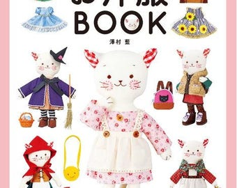 Cat clothes BOOK - Japanese doll sewing book