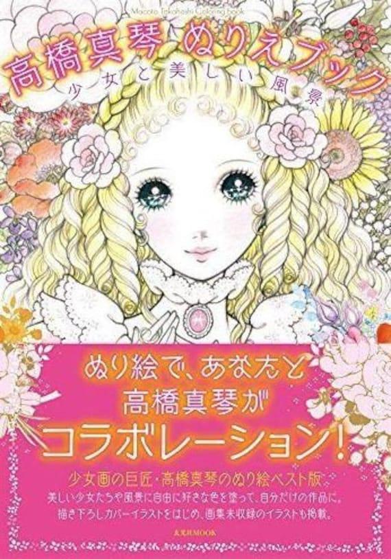 620 Coloring Book Japan Free