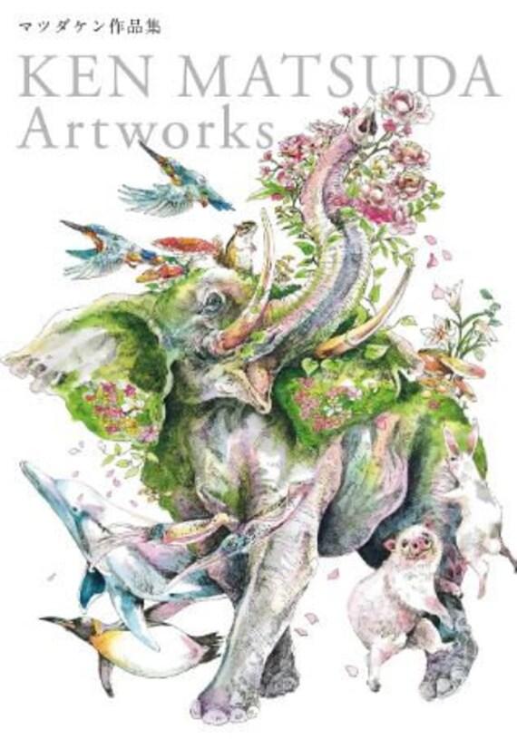 New : Matsuda Ken art works