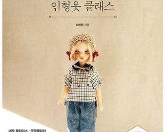 Lovely Ravely - Korean doll coordinated recipe book all kind of dolls (blythe, Kuku clara 11.6inch doll, small size etc)