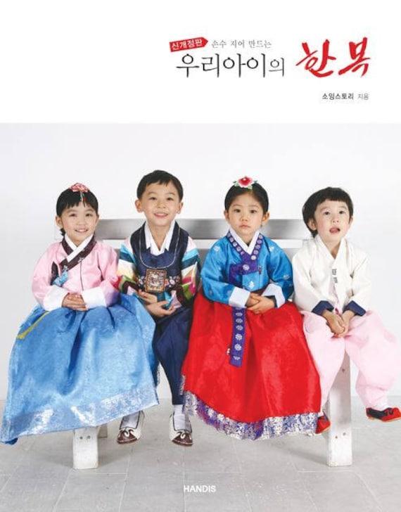 Handgemachte Hanbok Buch für Kinder koreanischen Hanbok | Etsy