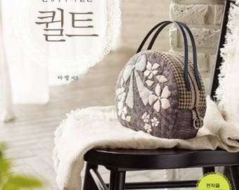 Friendly sewing Quilts - korean quilt book