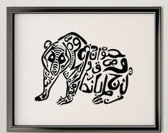 Bear Arabic Calligraphy Art Print Original Drawing