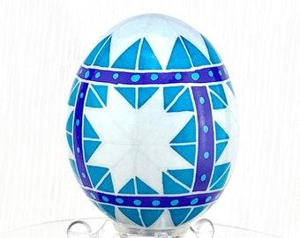 P010R - Pysanka  - Blue Chicken Eggshell