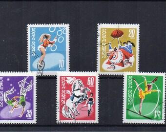Craft art supply English GB vintage. children rocking horse dolls Retro Christmas 1968 mint unused British postage stamps set .Toys