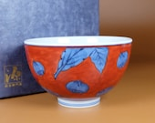 Japanese Rice bowl by Gen-emon kiln Arita-yaki Porcelain, Pomegranate and Leaf Hand-painted, Nippon2You