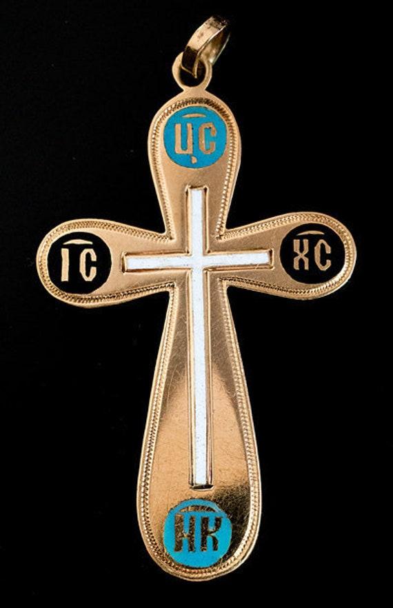 Antique Champleve Enamel Gold Cross Necklace