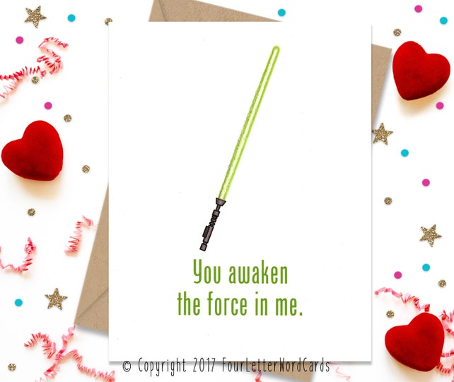 Valentines Day Gift Valentines Day Card Funny Valentine Geeky
