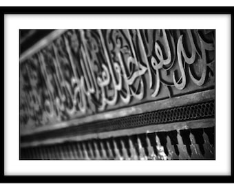 Abstract Black and White Photograph. Inscription on Ben Youssef Medersa, Marrakesh, Morocco. Hahnemuhle fine art paper (Unmatted)