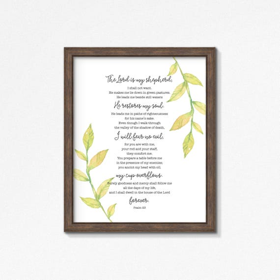 Psalm 23 Poster/Print - The Lord Is My Shepherd Premium Print - Watercolor Vines - Watercolor Greenery - Multiple Sizes - Made to Order