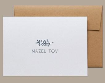Mazel Tov Letterpress Botanical Olive Branch Card