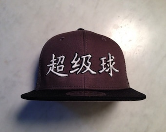 "Chinese Calligraphy ""Super-Ball"" Snapback Cap - EXCEPTIONAL SPHERE!!!"