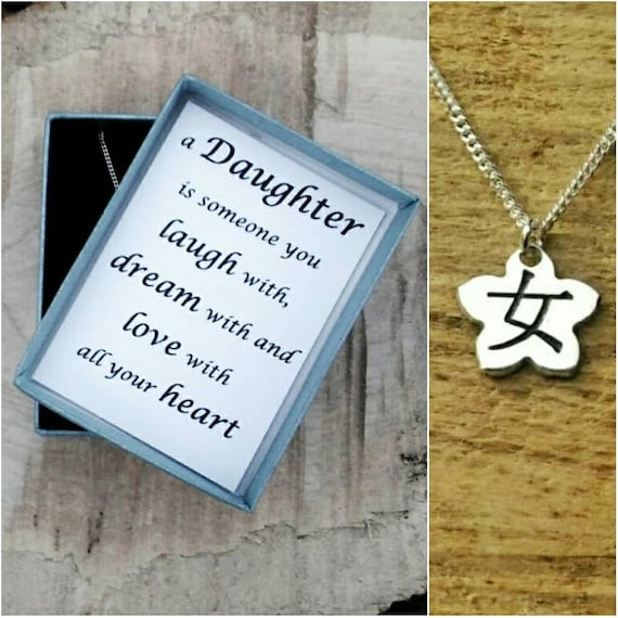 Handmade Sterling Silver Chinese Symbol Daughter Necklace Etsy