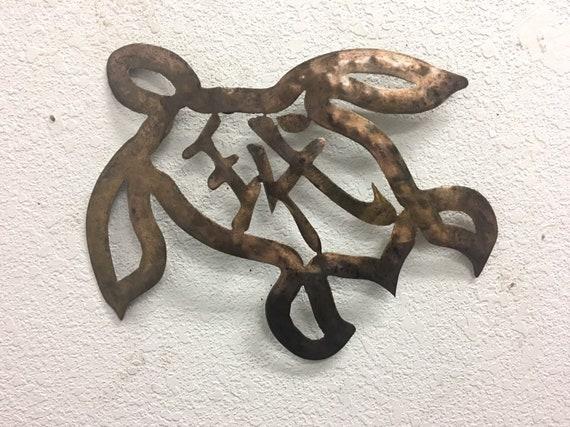 Turtle wall art  - Metal Art   - Home Decor   -  Wall Hanging