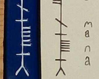 Anam cara (Soulmate) Ogham script leather bracelet