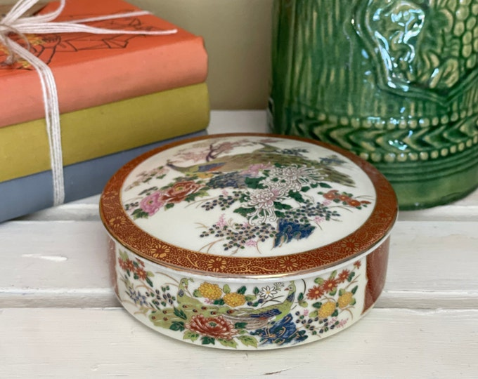 Exquisite Vintage Japanese Large Round Trinket Box w/ lid decorated with peacocks, flora & fauna marked made in Japan, gift for mom, office