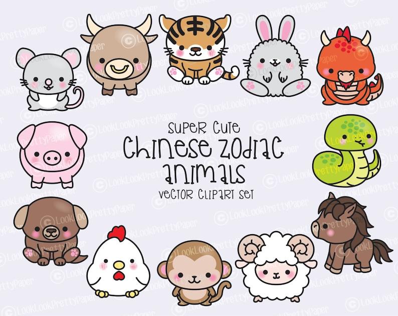 2681b0efa Premium Vector Clipart Kawaii Chinese Zodiac Clipart | Etsy