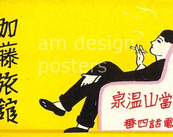 Retro poster | Etsy